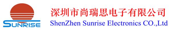 无线对讲机方案|无线对讲数传模块|2.4G |蓝牙|MCU-深圳市尚瑞思电子有限公司