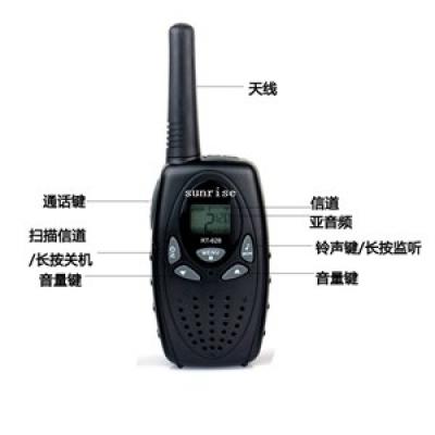 专业民用无线对讲机方案