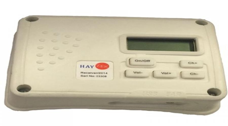 UHF/VHF 双段头盔无线对讲接收机方案
