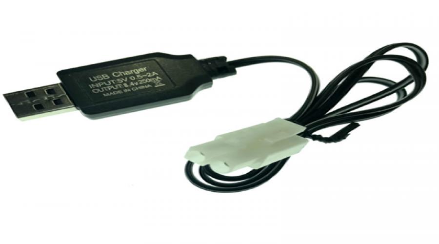 玩具遥控车充电器(铁锂_镍氢_镍镉)